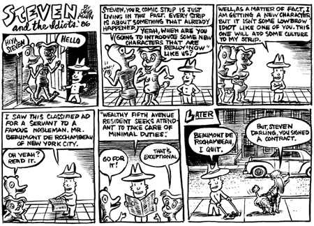 """Steven and the Idiots"" is copyright ©2008 by Doug Allen.  All rights reserved.  Reproduction prohibited."
