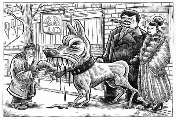 """BALLARD GOES TO THE DOGS"" is copyright ©2008 by Jeremy Eaton.  All rights reserved.  Reproduction prohibited."
