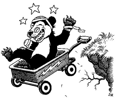 """CARELESS BEAR"" is copyright ©2008 by Jim Woodring.  All rights reserved.  Reproduction prohibited."