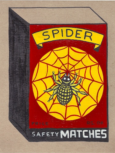 """Spider Match"" is copyright ©2008 by  Mats!?.  All rights reserved.  Reproduction prohibited."